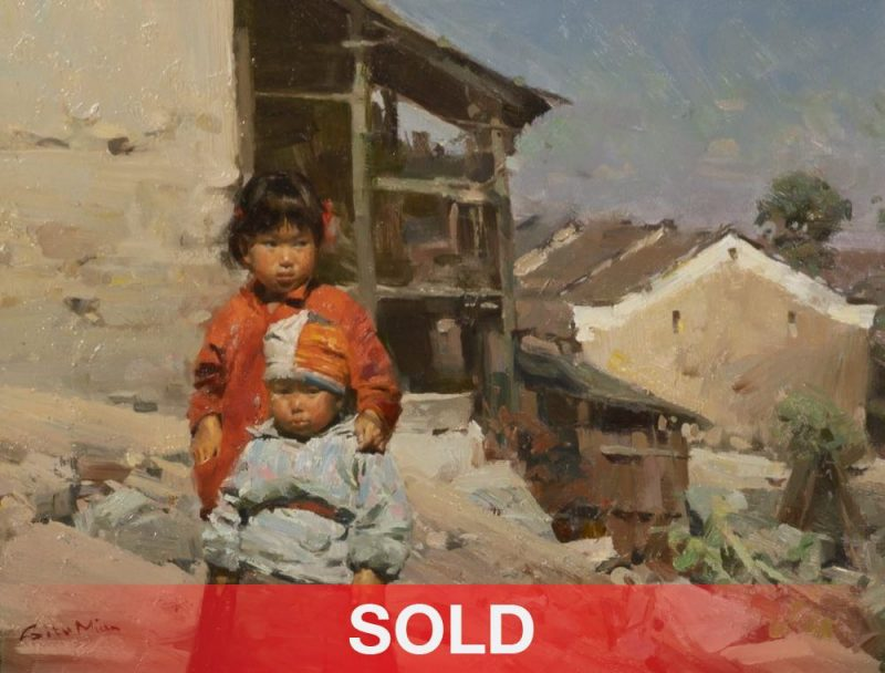 "Mian Situ - ""In The Yao Village"" figure figurative oil painting Asian Chinese"