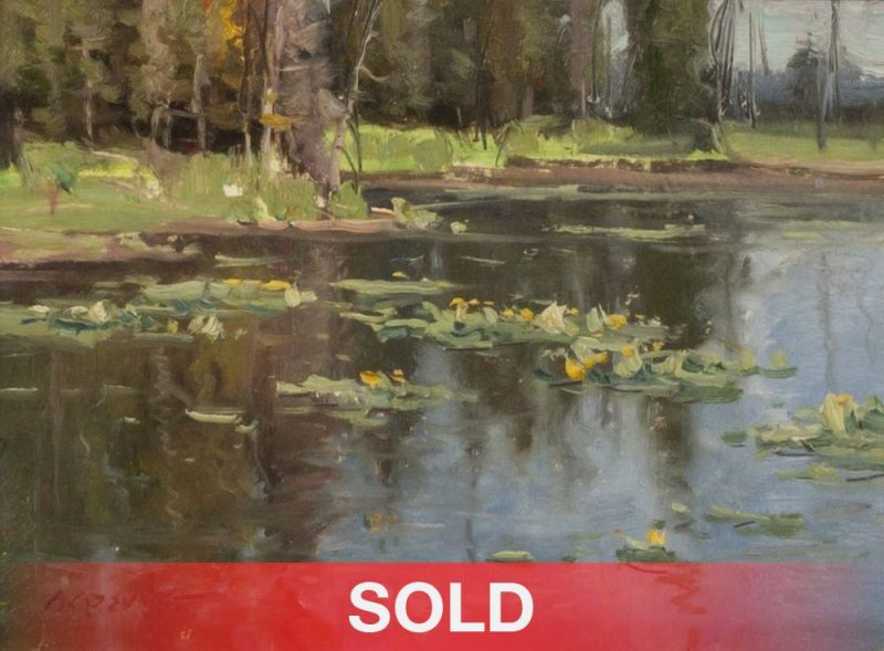 """Clyde Aspevig """"Lily Pond Study"""" water landscape oil painting"""