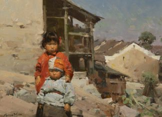 "Mian Situ - ""In The Yao Village"""
